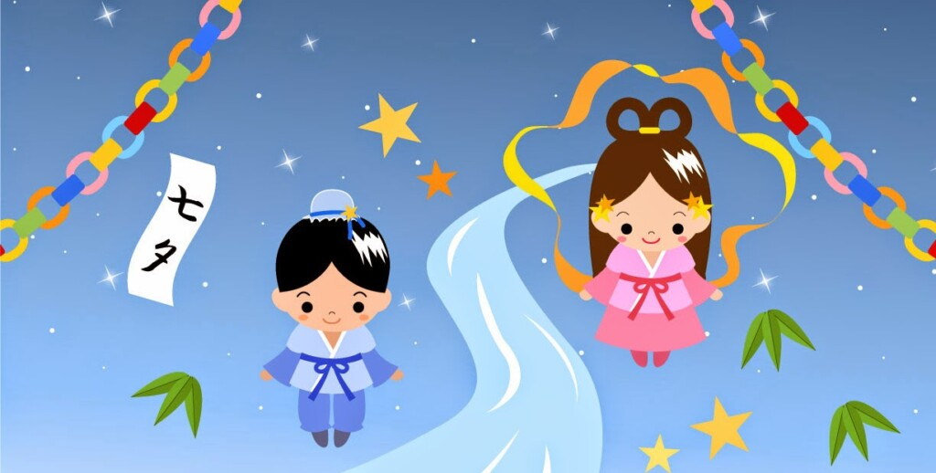 tanabata-japan