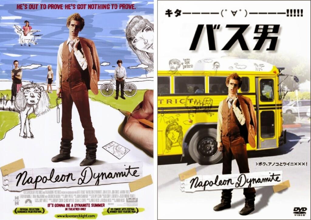 Movie-poster-01