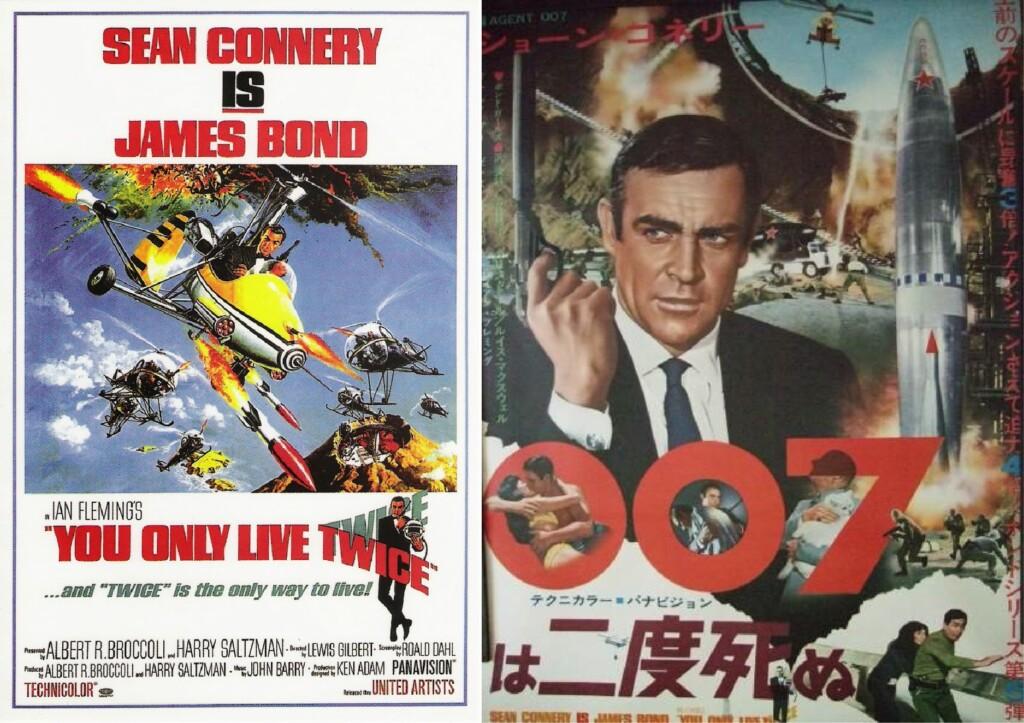 Movie-poster-02