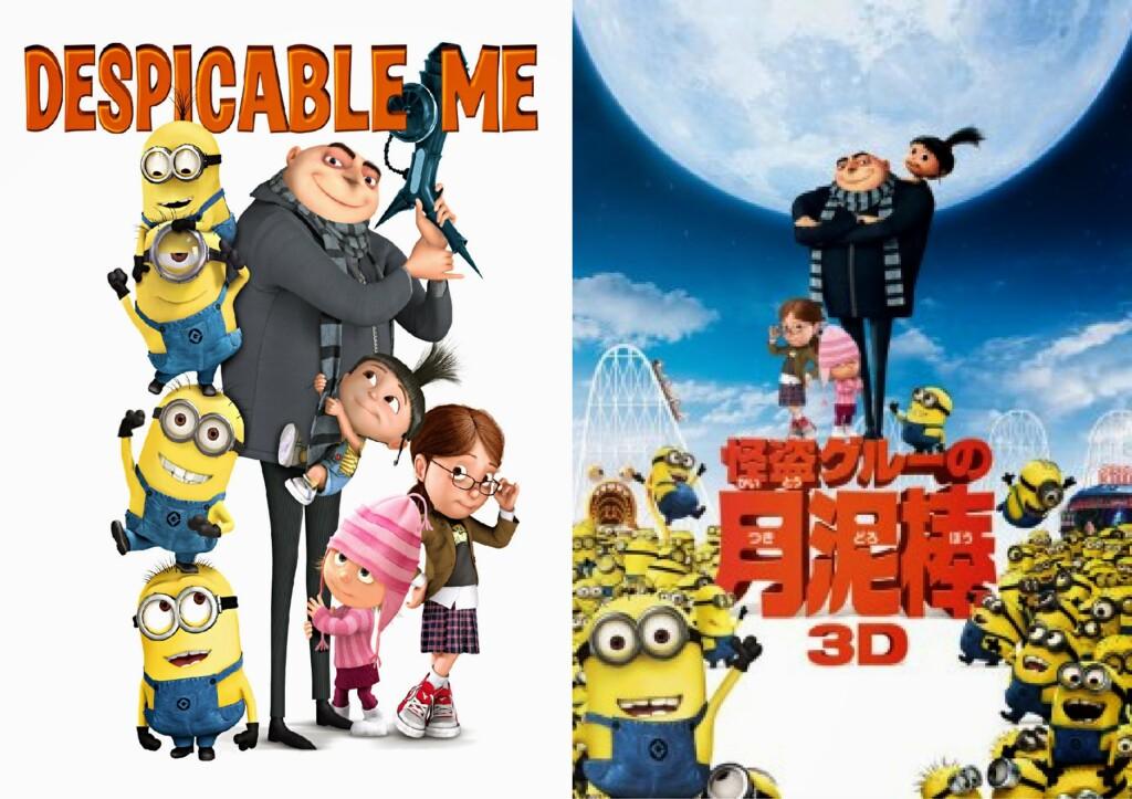 Movie-poster-03