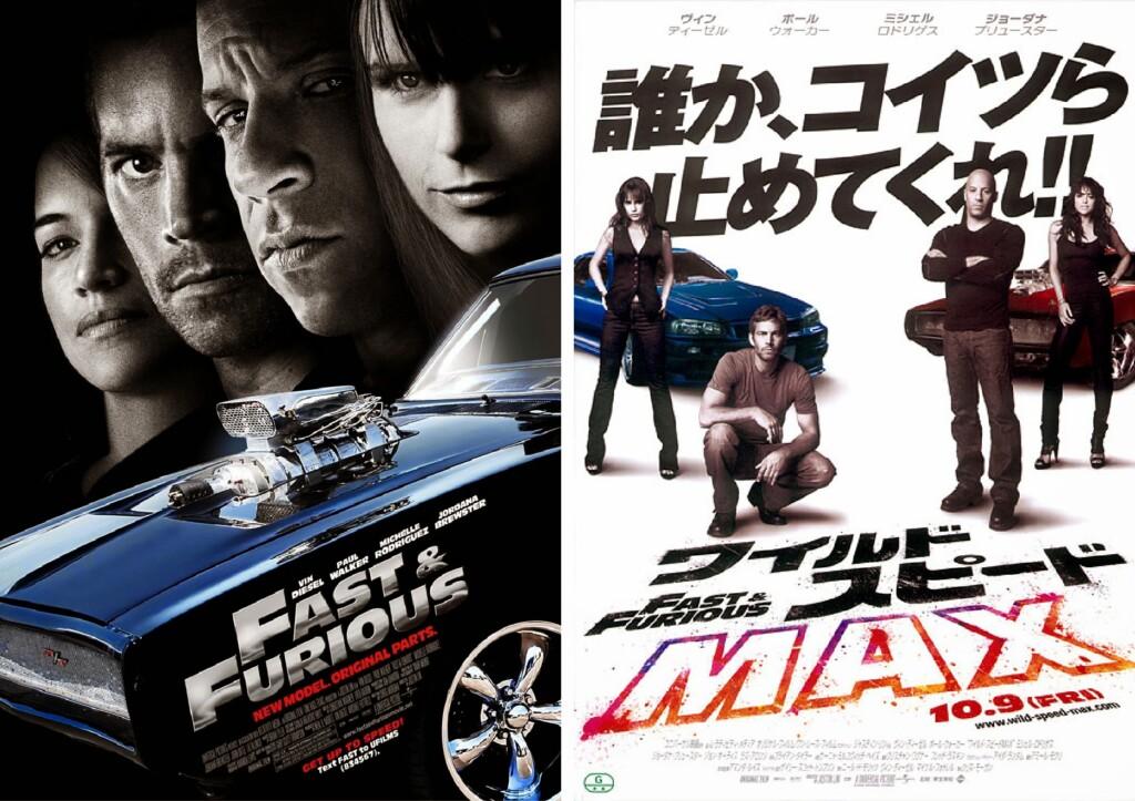 Movie-poster-05