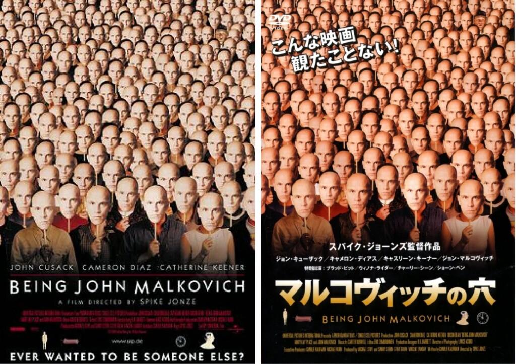 Movie-poster-06