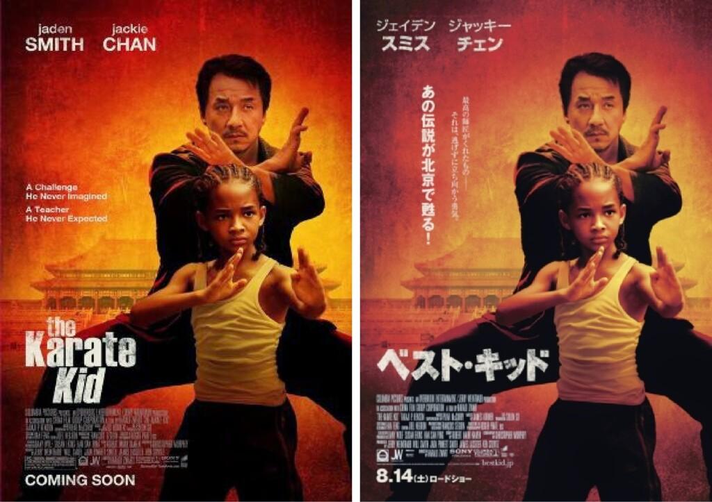 Movie-poster-08