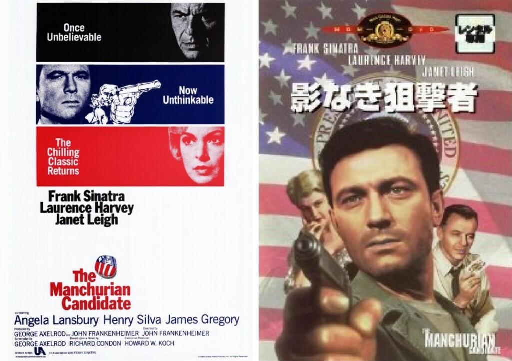 Movie-poster-10