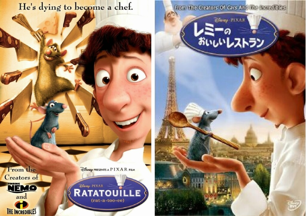 Movie-poster-12