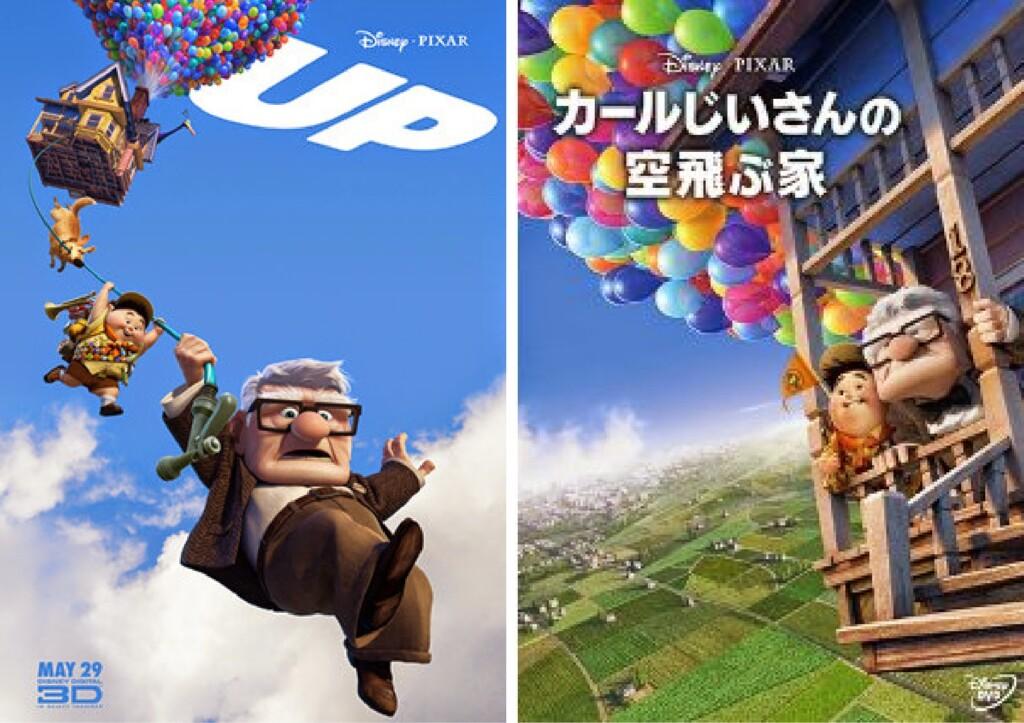 Movie-poster-13
