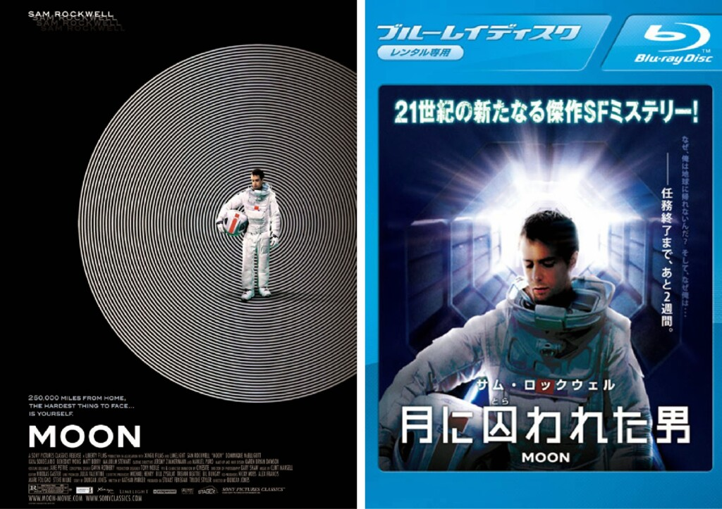 Movie-poster-14