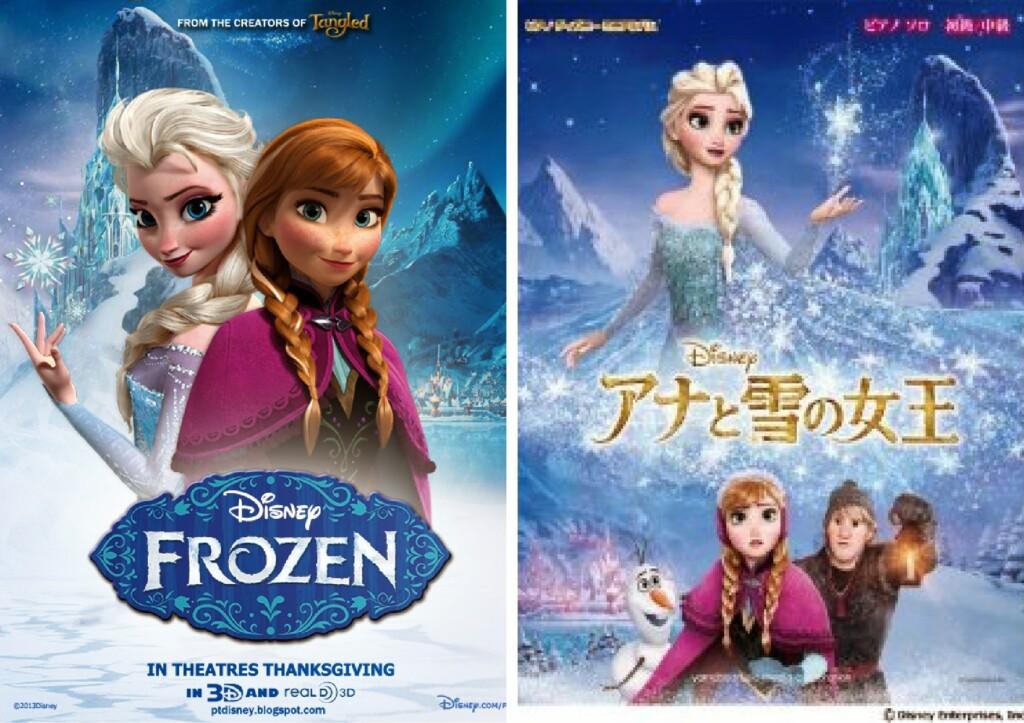 Movie-poster-15