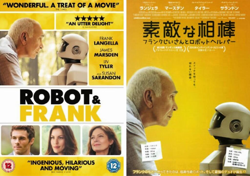 Movie-poster-16