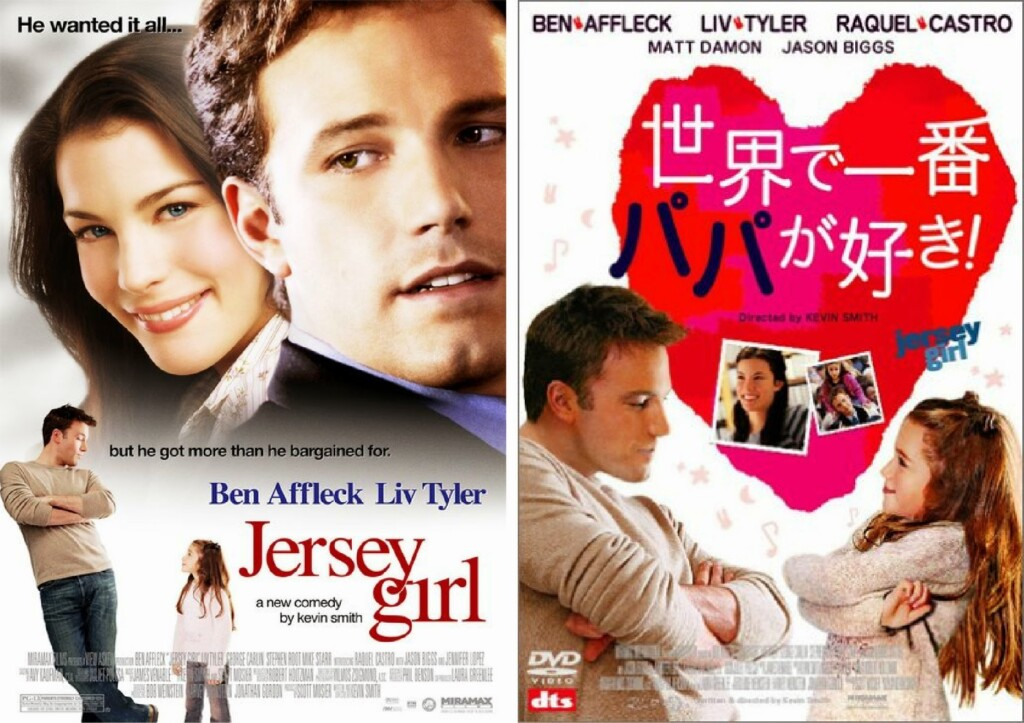 Movie-poster-17