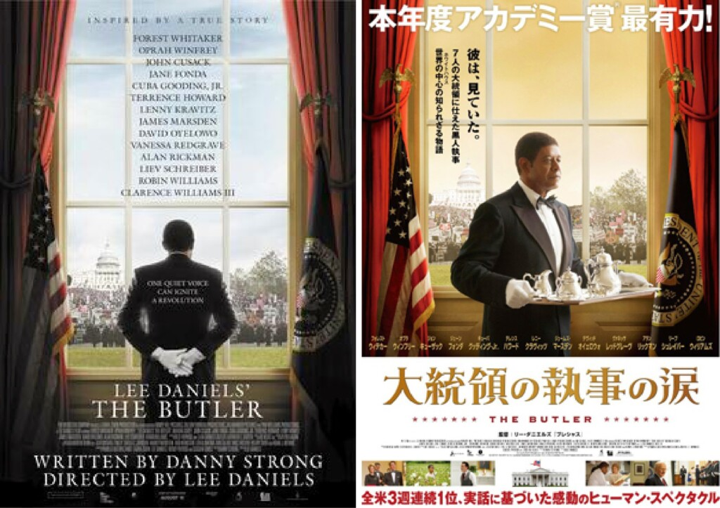 Movie-poster-18