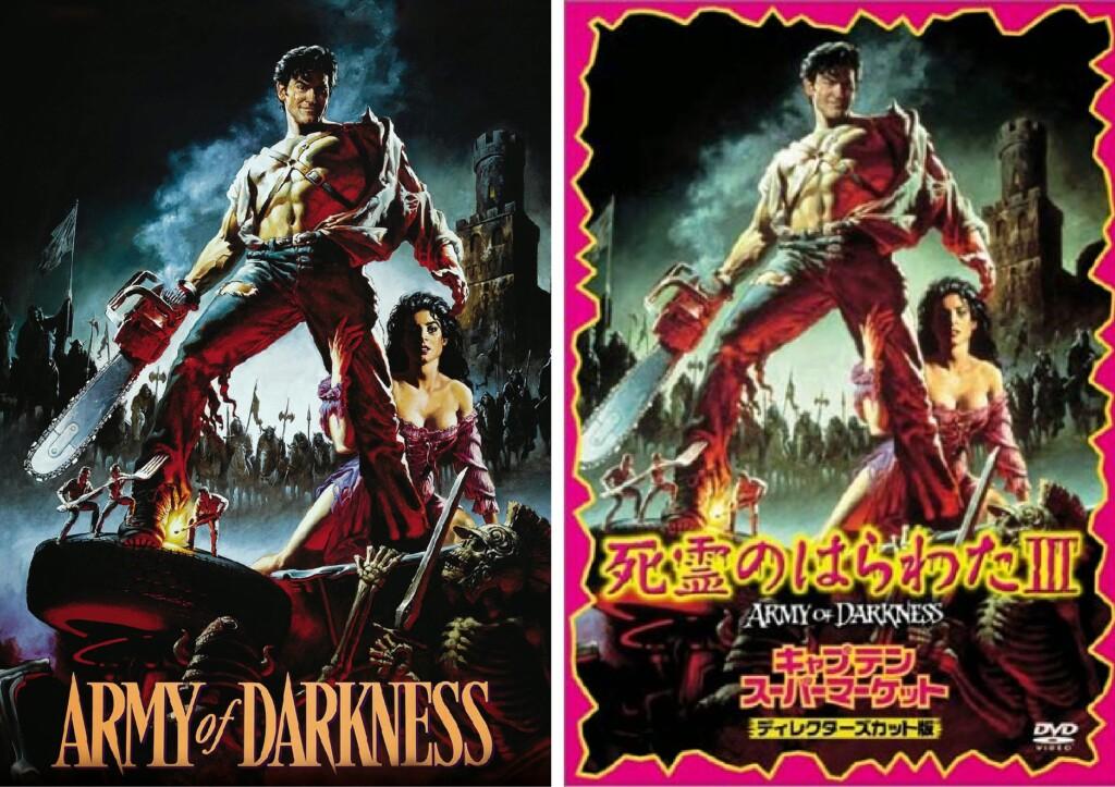 Movie-poster-19
