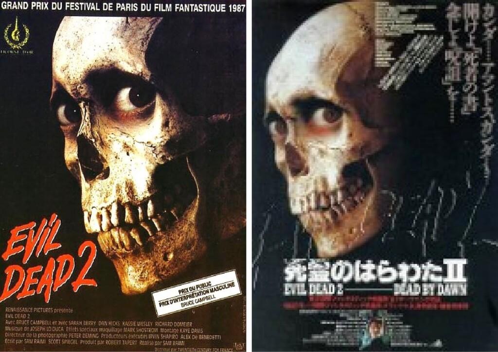 Movie-poster-20