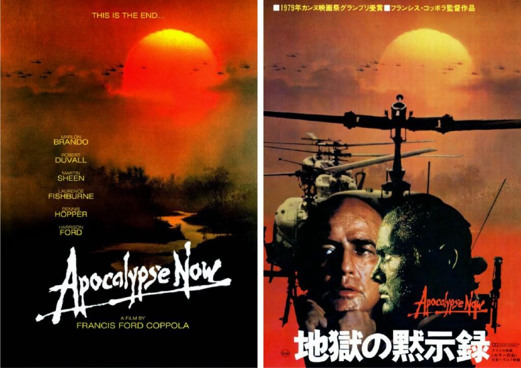 Movie-poster-21