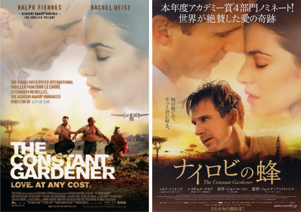 Movie-poster-23