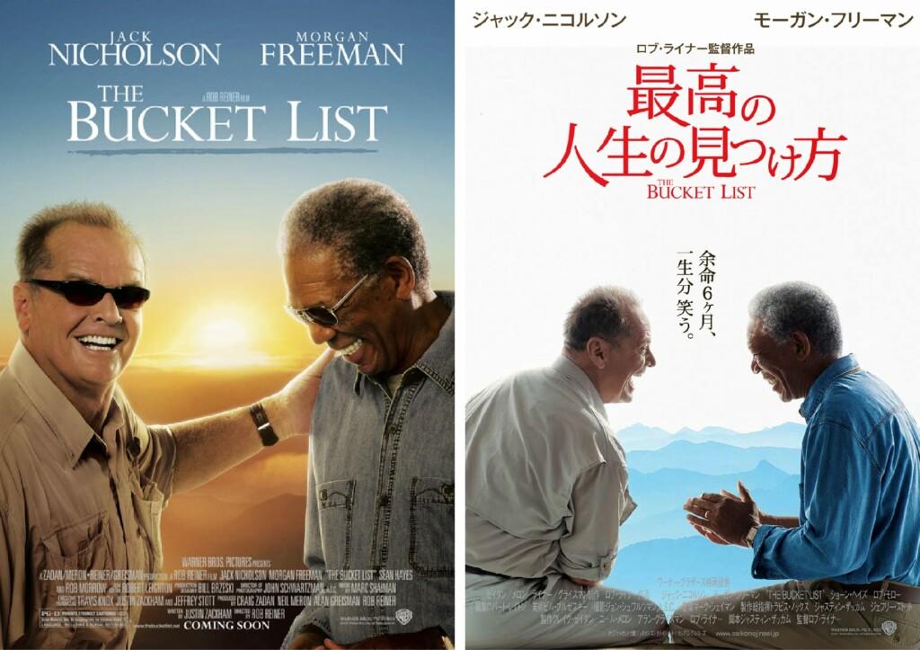 Movie-poster-24