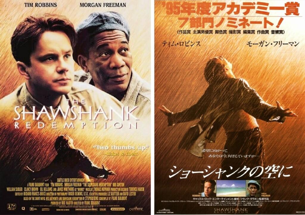 Movie-poster-25