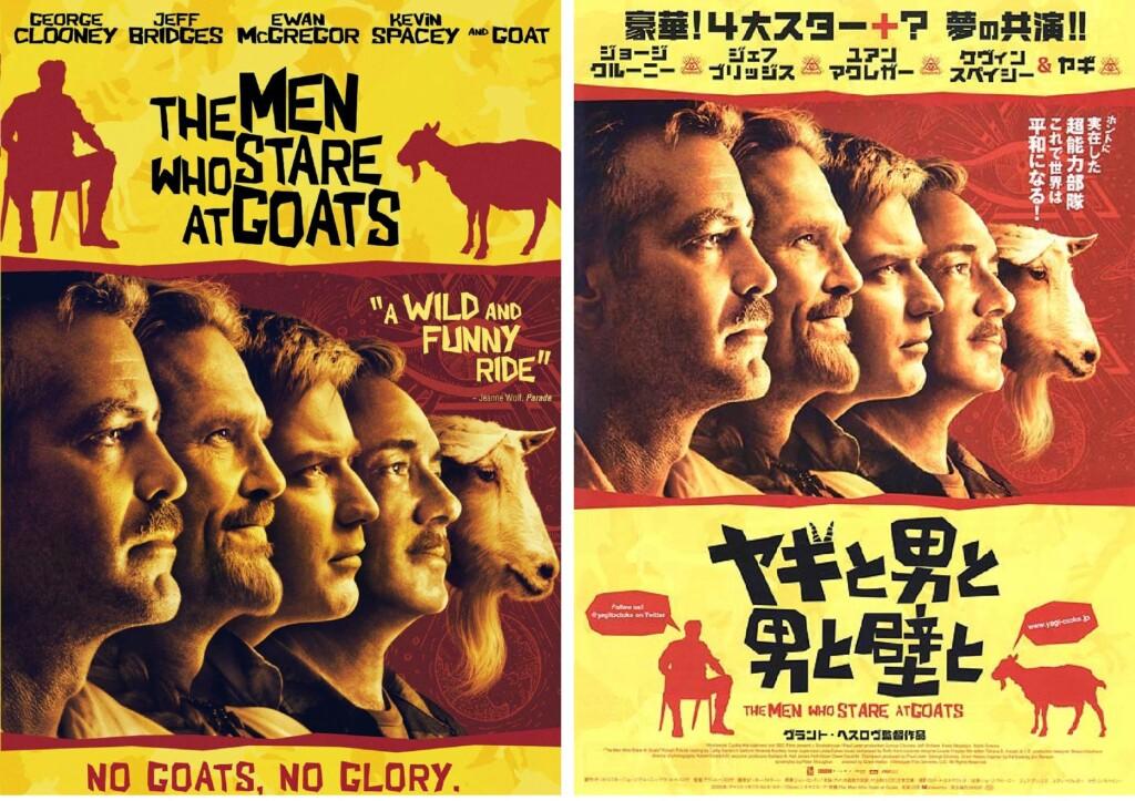 Movie-poster-28