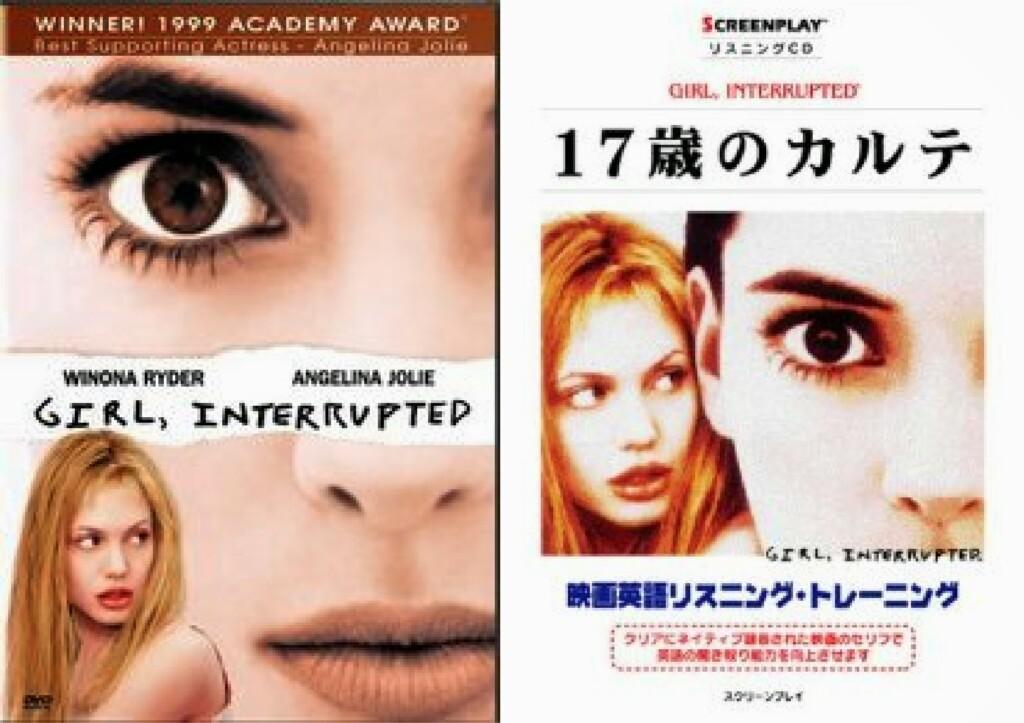 Movie-poster-30