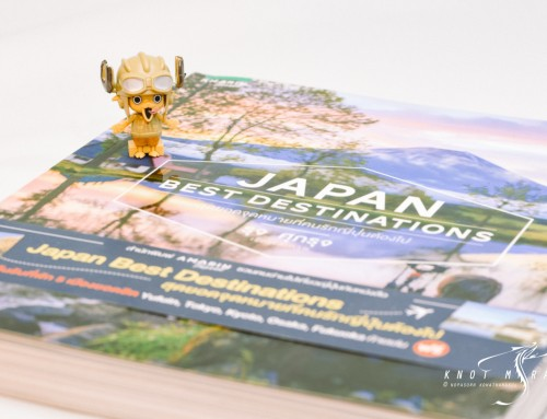 Japan Best Destinations หนังสือที่รวมจุดหมายที่คนรักญี่ปุ่นต้องไป