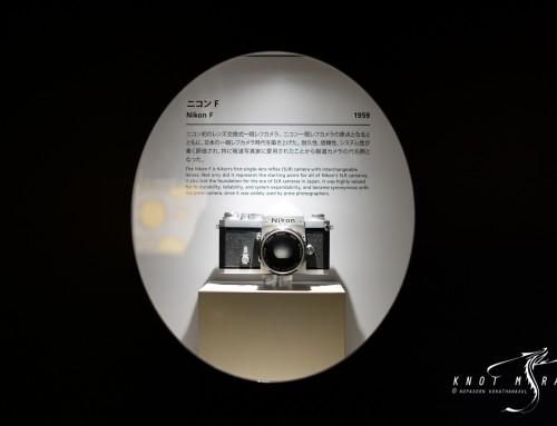 Nikon Museum พิพิธภัณฑ์ที่แฟนชาวนิคไม่ควรพลาด