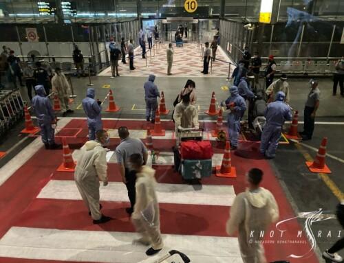 ประสบการณ์การกลับไทยช่วงโควิด-19 กับการกักตัวกับรัฐ 14 วัน